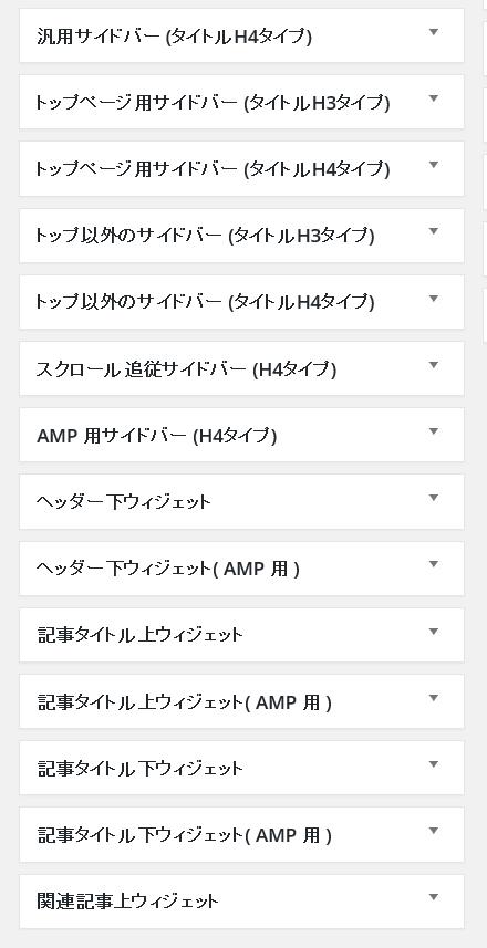 blog_0226-2